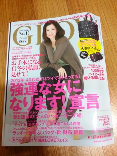 이번달 (일본)잡지부록 지름.