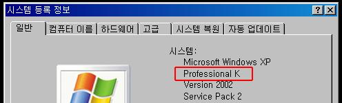 윈도우XP 원격 접속