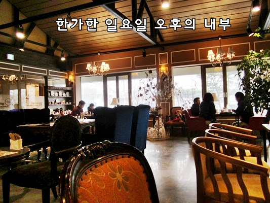 2013. 1. 13. 대구 들안길 베이글 닥터 -실내온도 20..