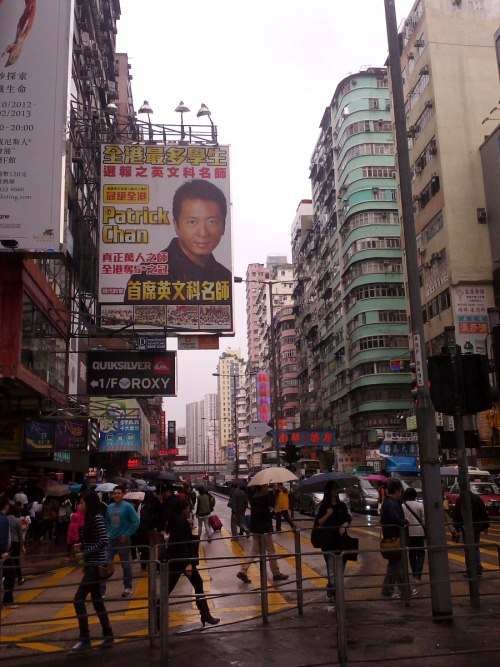 2012.11.Kowloon.Hong Kong...#1