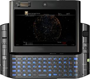 [당군사령부] 당군 표준 PDA
