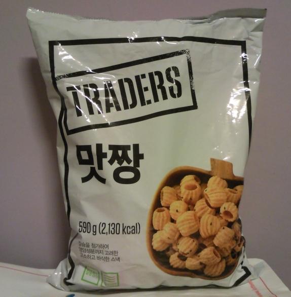 PB상품  맛짱
