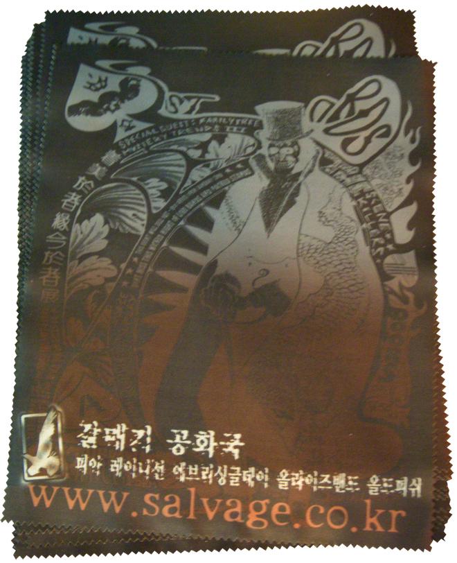 부산 하드락 & 헤비메탈의 재도약_1. 갈매기 공화국