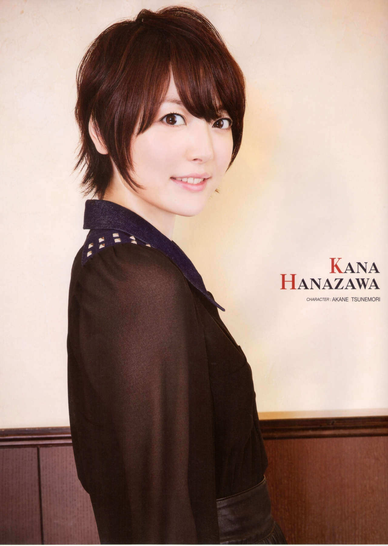 성우 세키 토모카즈 & 하나자와 카나씨의 사진 몇장