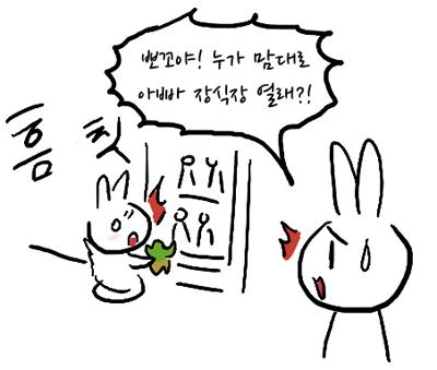 [제65회] 뀨뀨의 육아일기 제64화. 22개월