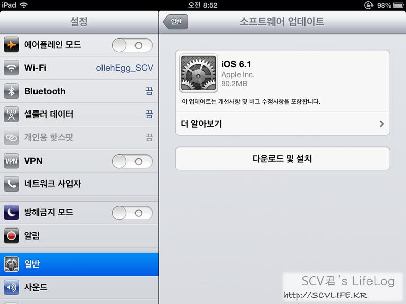 아이팟터치 4세대, 아이패드 3세대 3G, iOS 6.1 ..