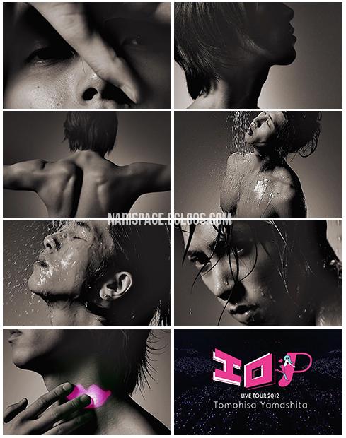 山下智久(야마시타 토모히사) LIVE TOUR 2012 'ER..
