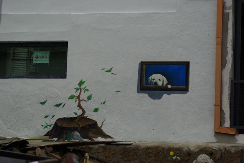 이화벽화마을의 벽화 (2) - 멍멍이들