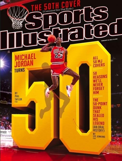역대 NBA 덩크 컨테스트 베스트 10
