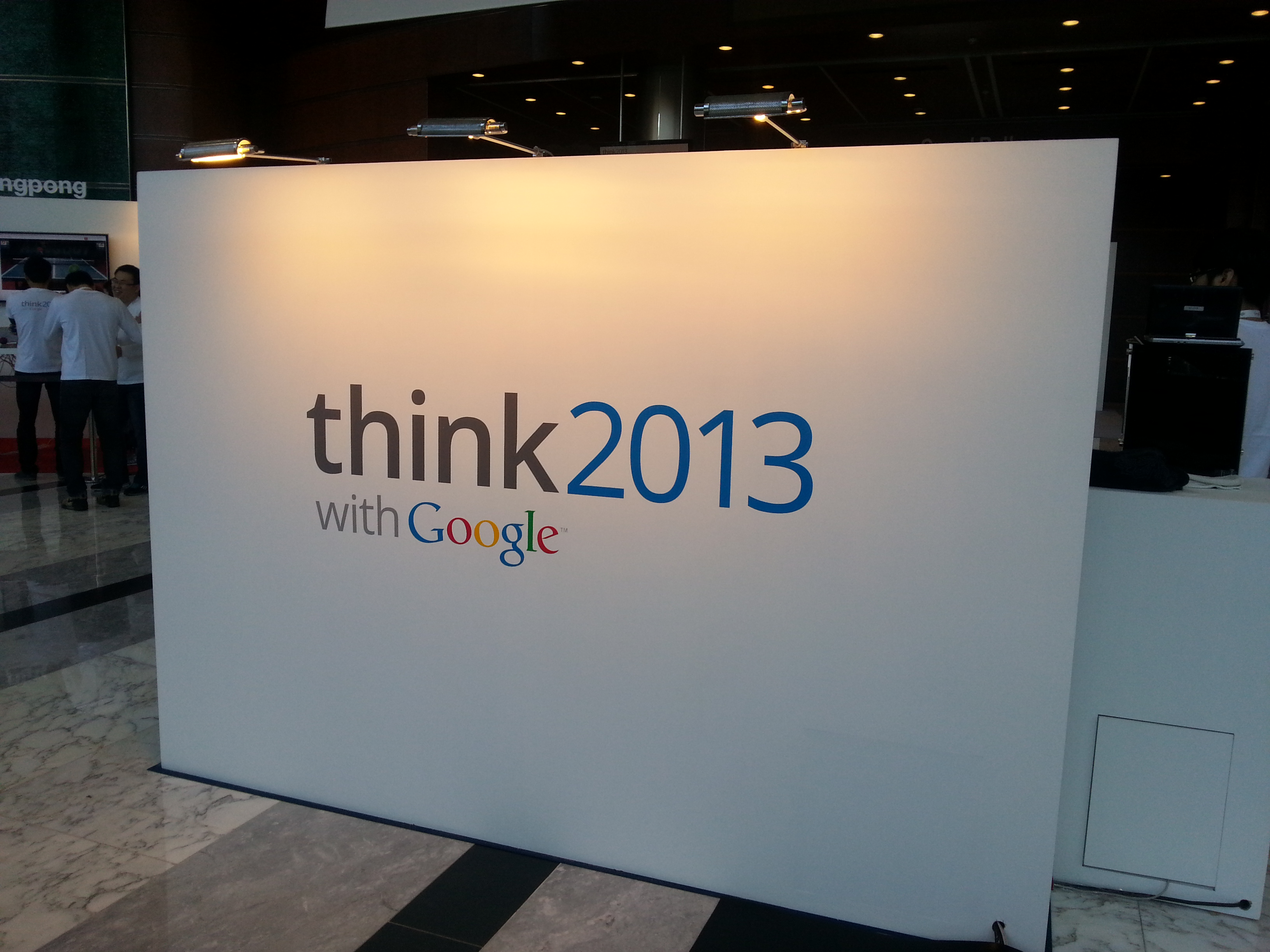 구글 컨퍼런스-구글 think2013