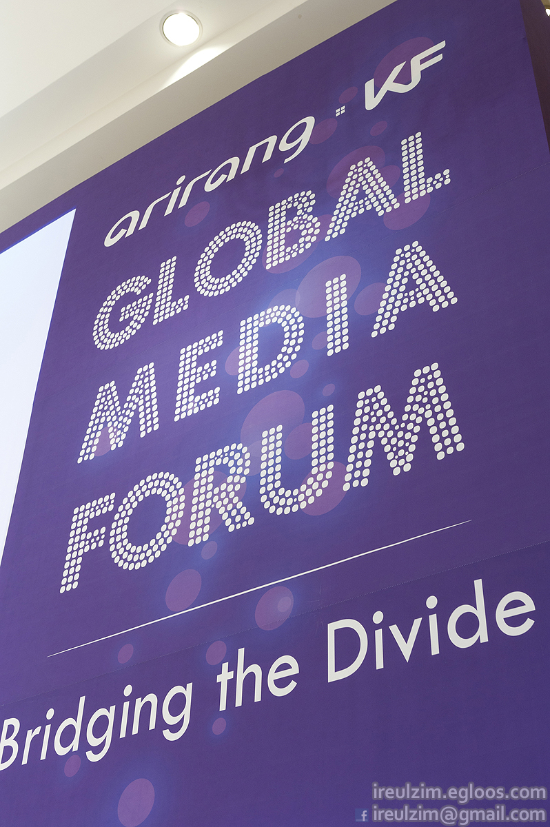 2013. 02. 22. Arirang - KF Global Media Forum