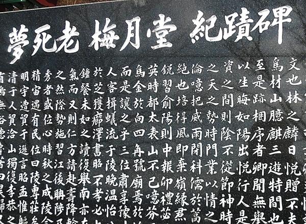 김시습 기념관