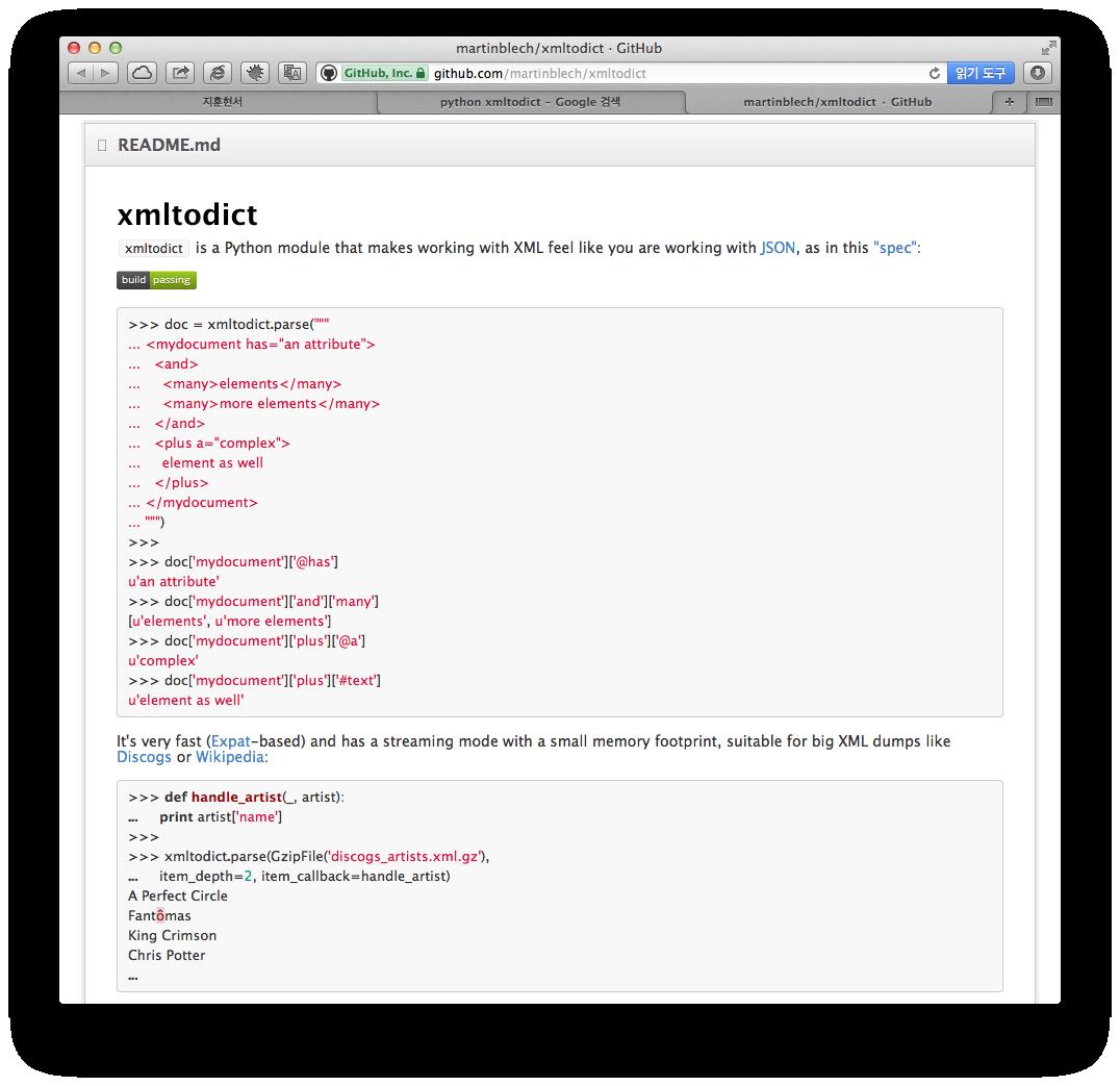 [Python] XML <=> Dict <=> JSON