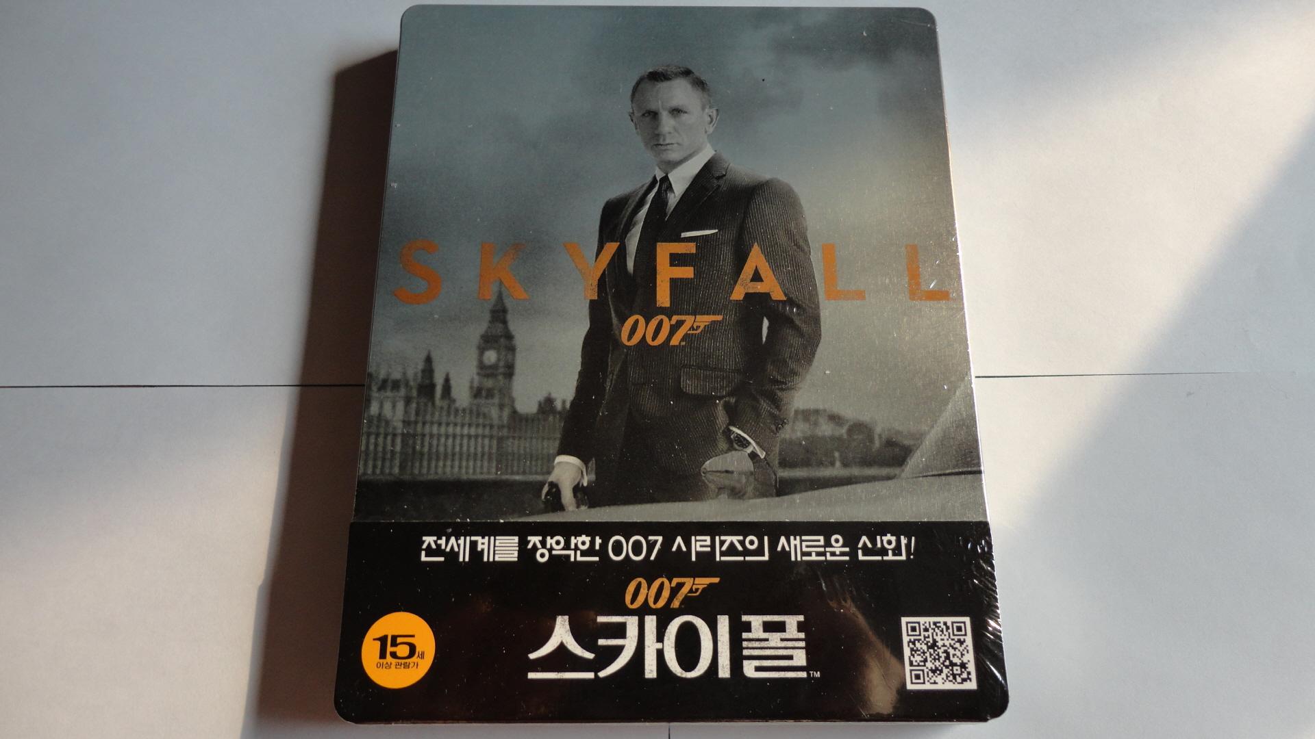 007 스카이폴 - 블루레이
