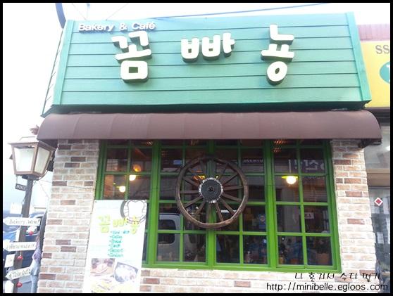 [꼼빠뇽] 맛있는 빵이 있는 카페