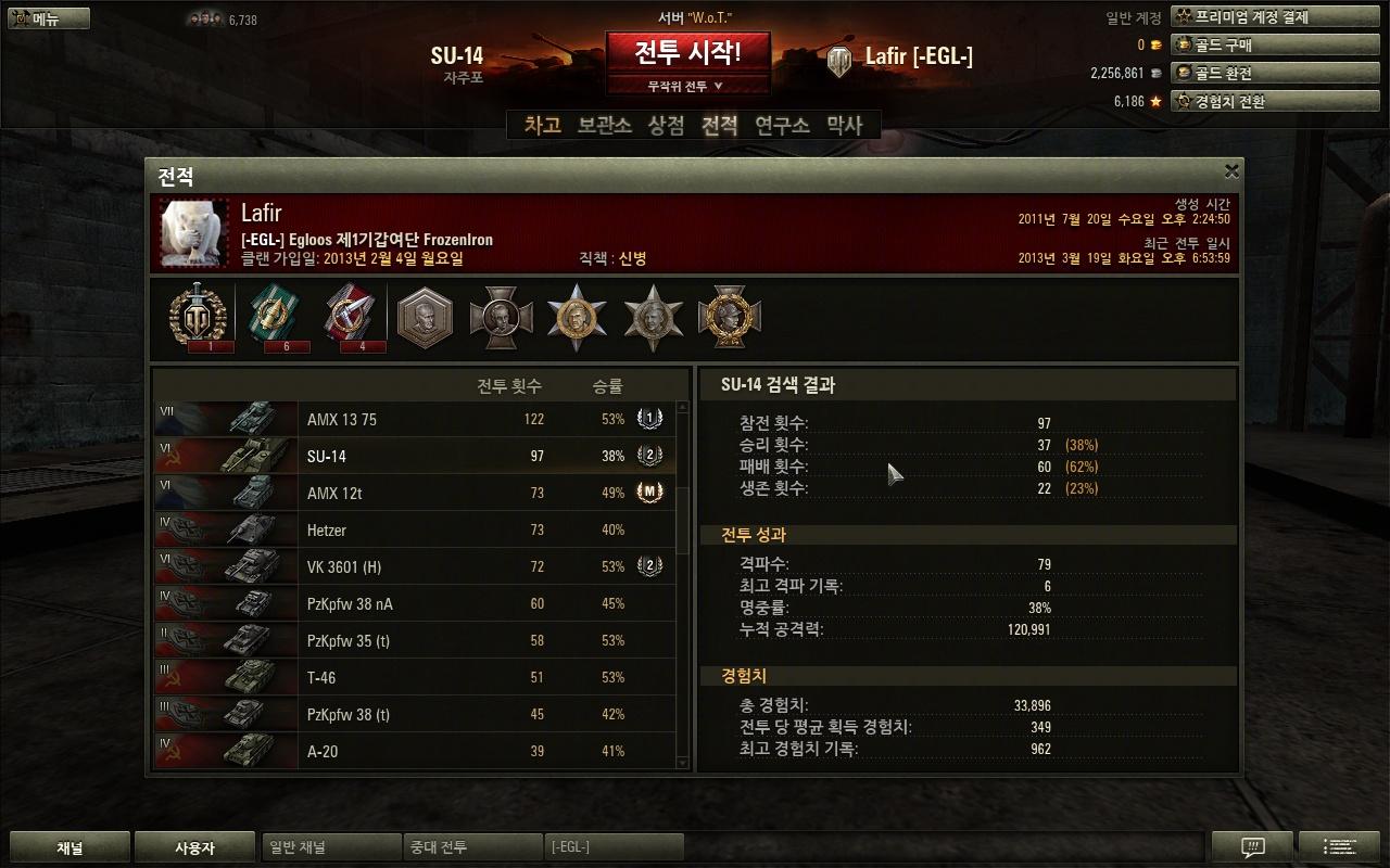 [WoT]SU-14 풀업, 탑건!