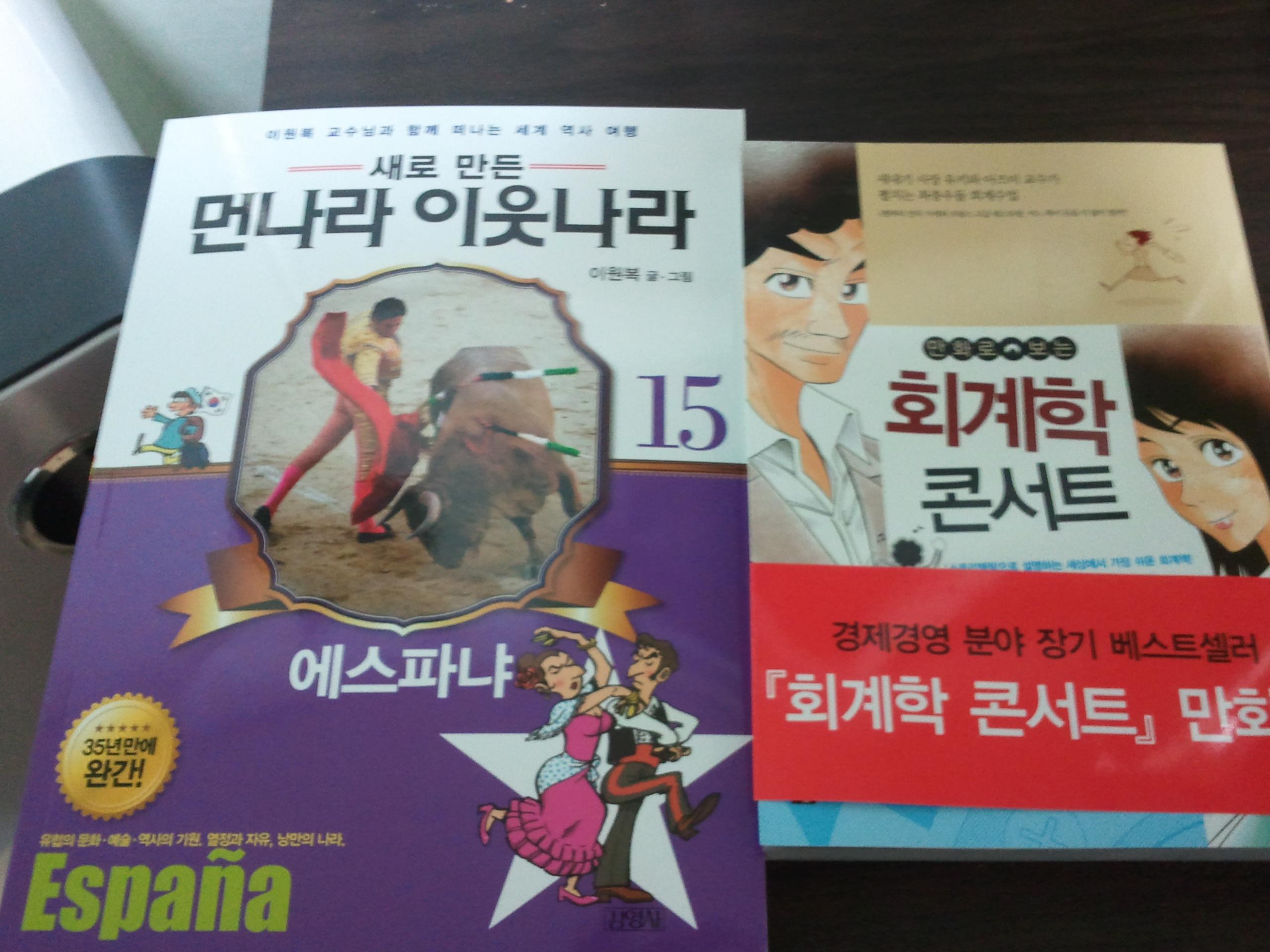 책이 왔습니다.