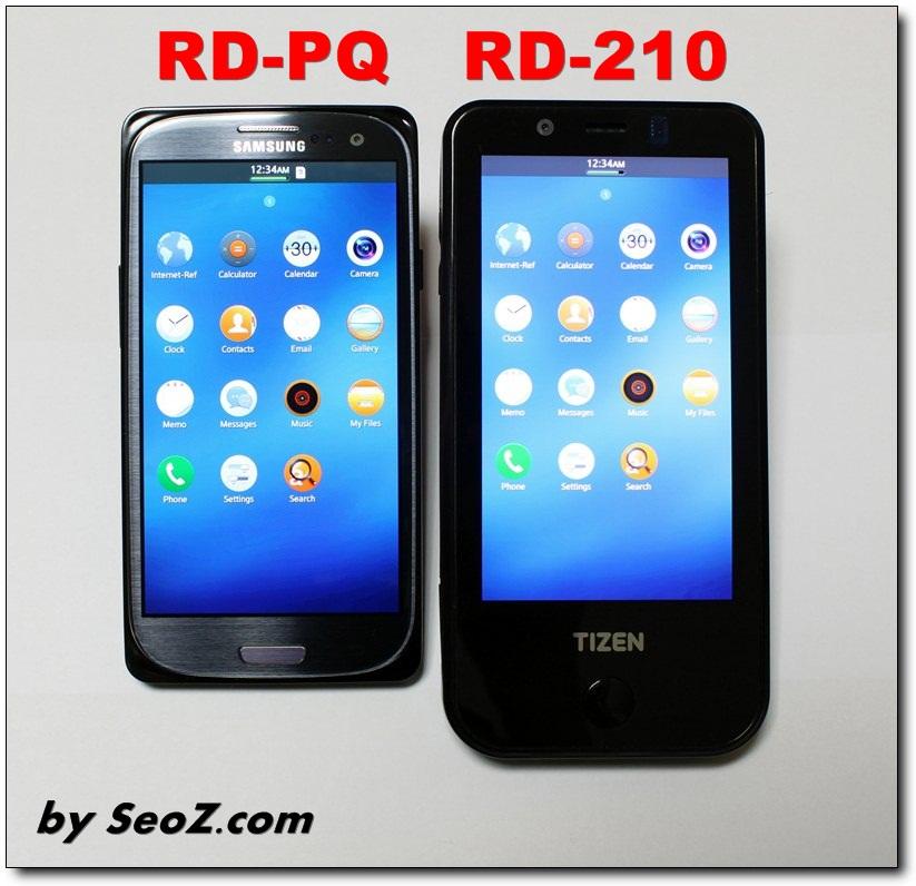 [Tizen] 타이젠 레퍼런스폰 RD-210 및 RD-PQ..