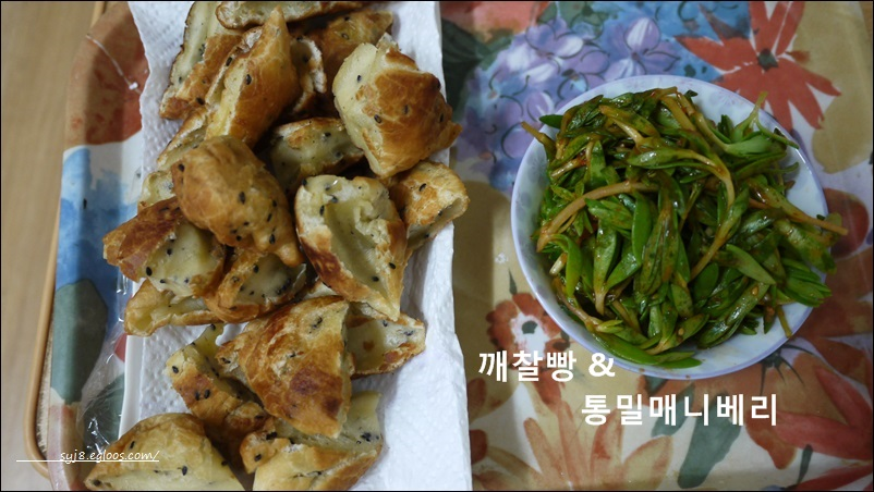 [간식타임] 깨찰빵생지 & 통밀매니 베리