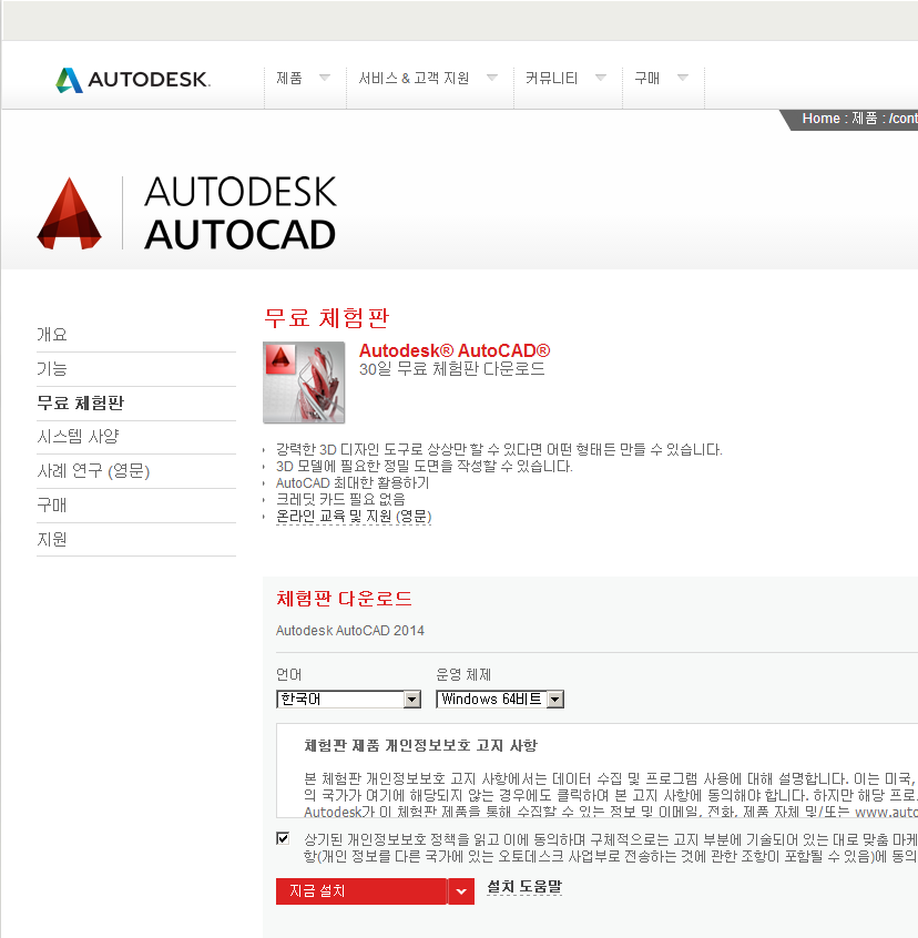 [알림]iDwgTab 2.0.0.5_patch7 , AutoCAD R20..