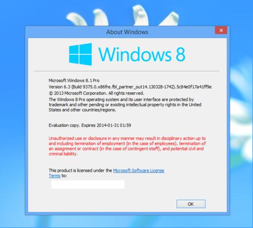 과연 Windows Blue가 Windows 8.1로 불려질까요??