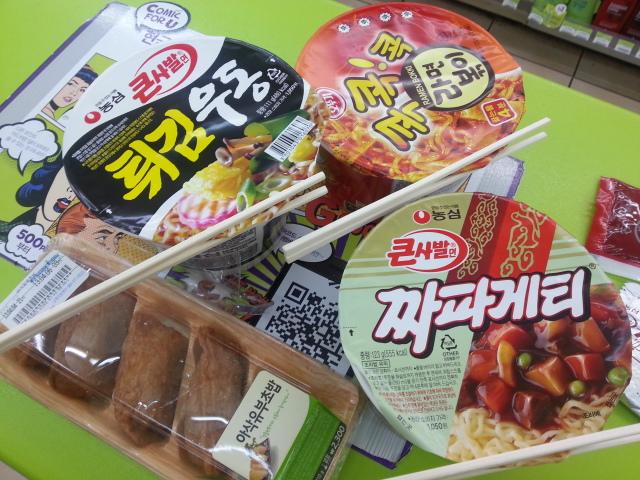 튀김우동+라면볶이+짜파게티 세트