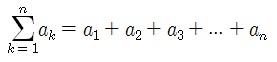 [Common Mathematics] Σ(시그마) 거듭제..