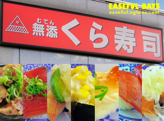 ['13 TOKYO] ⓑ 도쿄 회전초밥 - 쿠라스시 완벽..