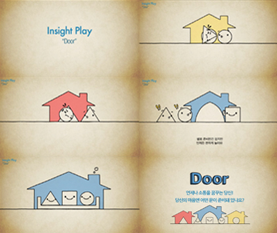 삼성 Insight play_소통(door)