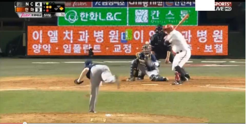 시즌 첫승 한화 오늘  명장면