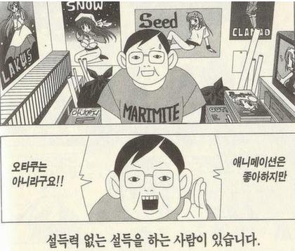 콩쥐 팥쥐로 보는 조선시대 여성 이름