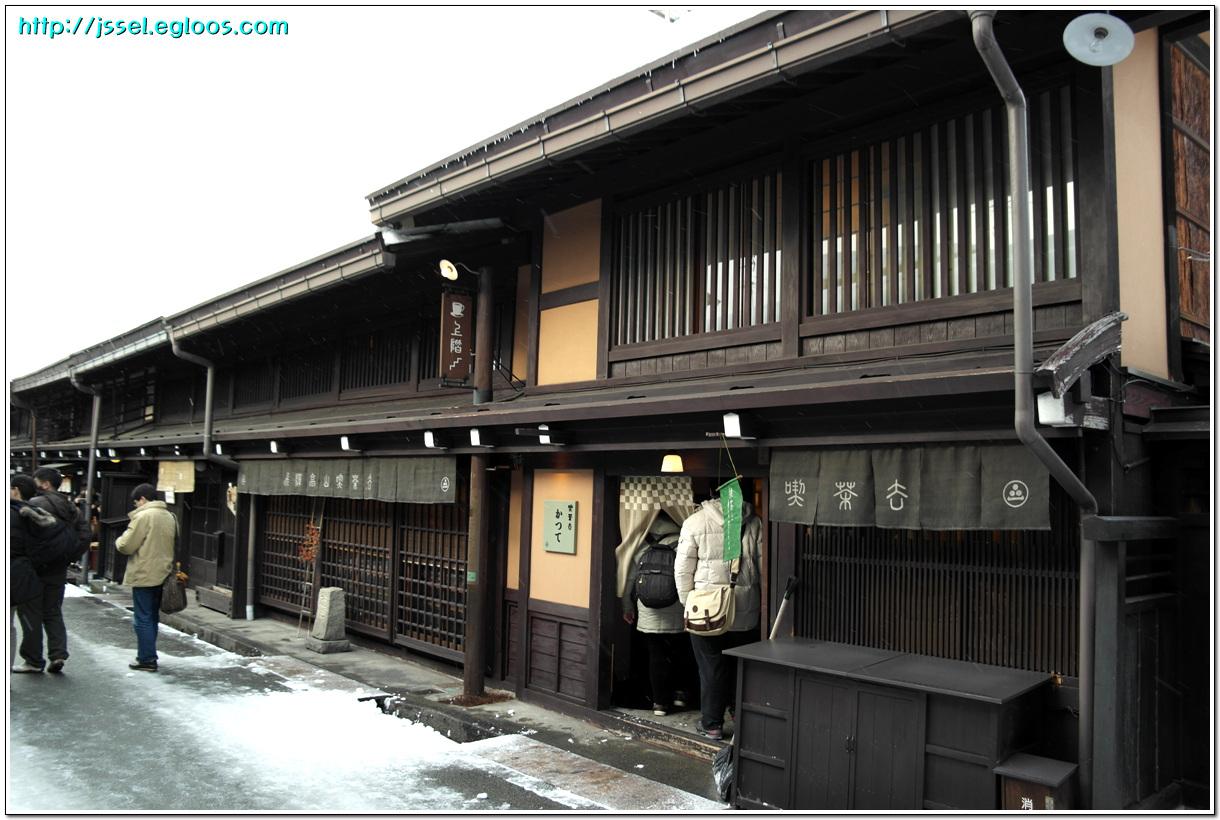 고택 찻집에서 한때를 - 찻집 카츠데かつで(다카..