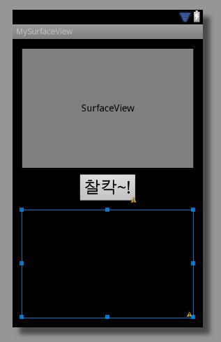 안드로이드 SurfaceView를 이용하는 Camera 기능..