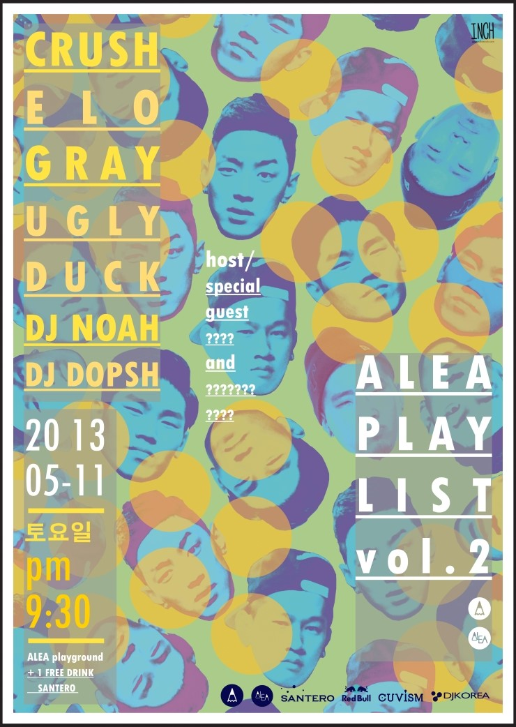alea play list vol. 2