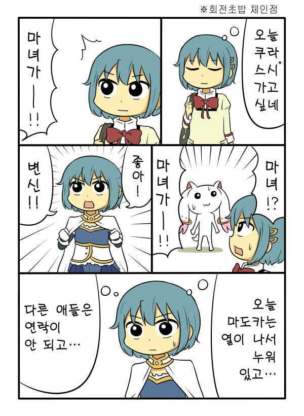 [번역] 어떤 이유가 있건 마을을 지키기 위해 싸우..