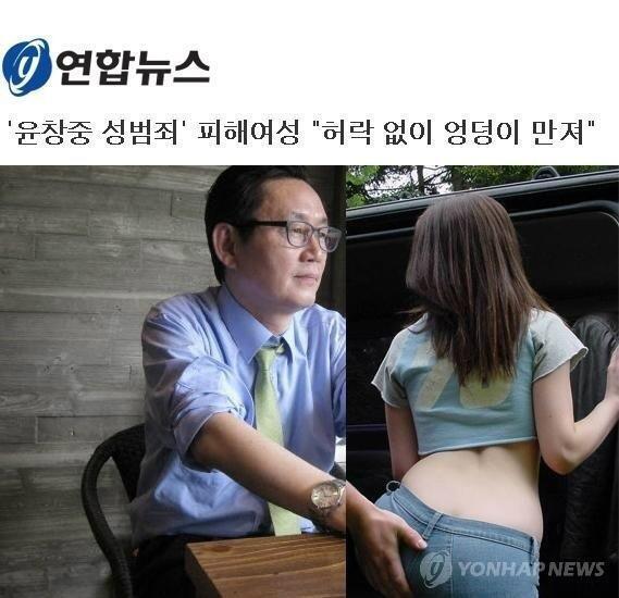 연합뉴스 박근혜 대통령 악수 사진 조작(포샵으로..
