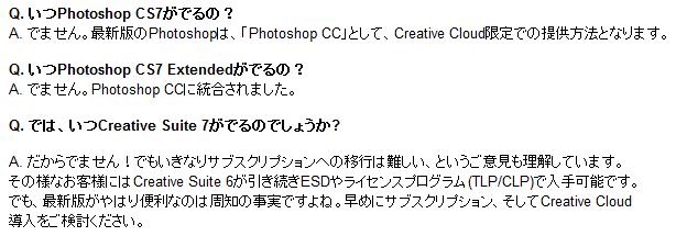 Photoshop 공식 블로그가 열받았닼ㅋㅋㅋㅋㅋ..