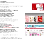 한국파워블로거협동조합 공지글 1호 - '착한 경..
