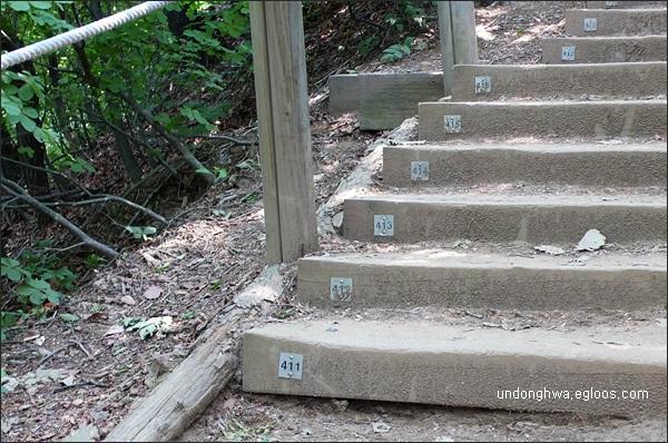 징글징글했던 계단