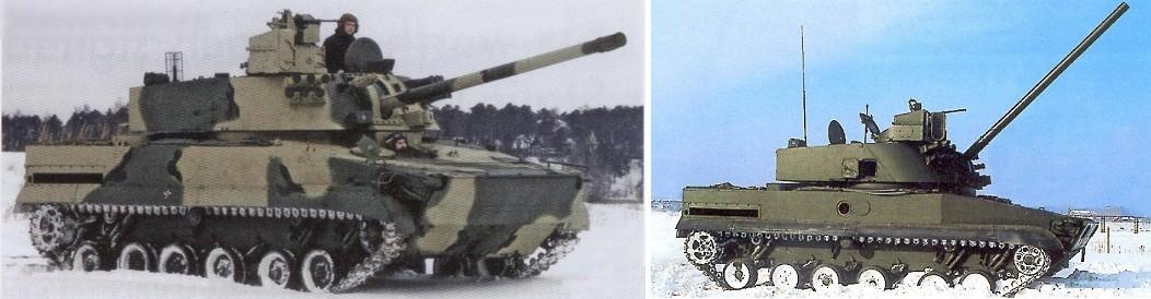 2S31 베나가 아제르바이잔에 수출되었습니다.