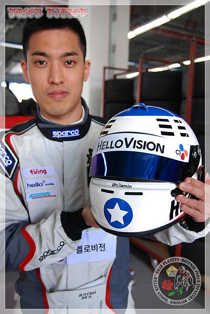 [드라이버의 헬멧 : 12] CJ레이싱팀 - 최해민 선수