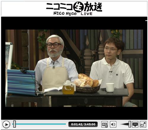 니코니코, 닛폰 TV의 '귀를 기울이면' 방송에 맞춰..