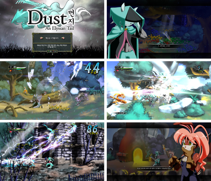 [간단 게임리뷰] Dust: An Elysian Tail