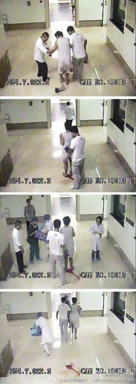 병원입구에서 서서 출산을 한 어느 중국산모 사진