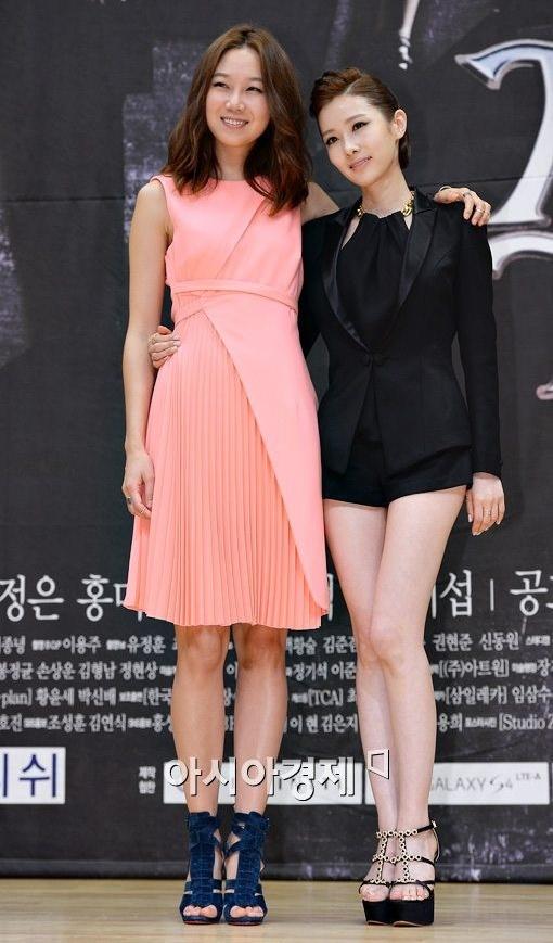 공효진-김유리, 미모배틀 승자는?