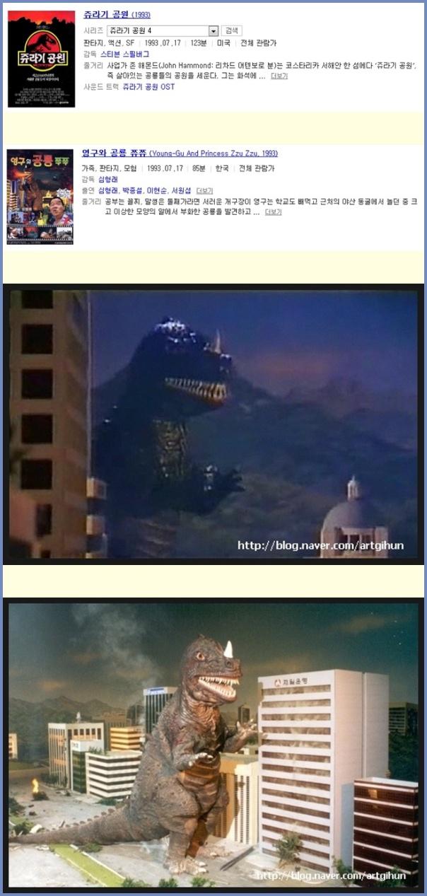 같은날 개봉한 역사적인 두 영화