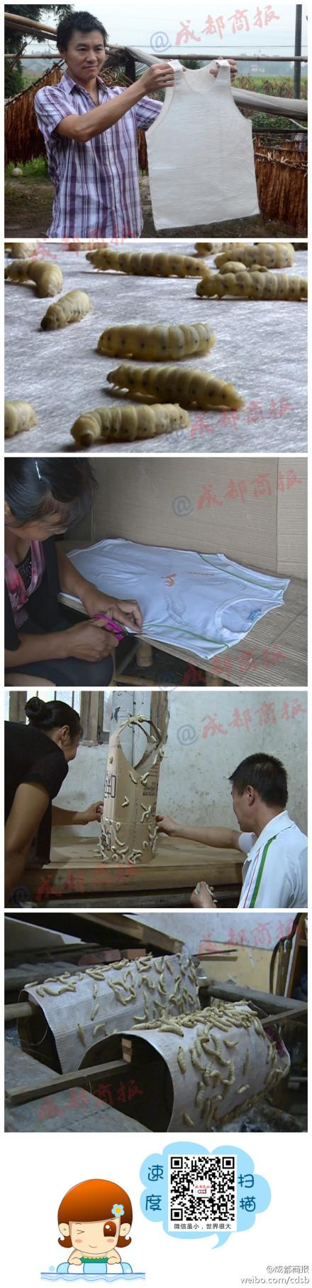 중국 어느 농촌에서 누에고치로 만든 옷