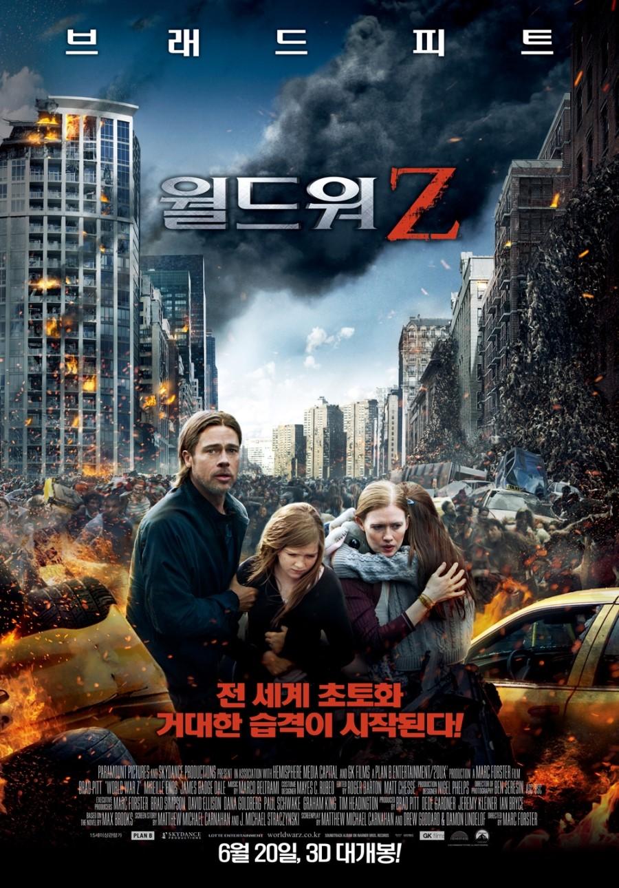 (리뷰) 월드워Z (World War Z, 2013)(브래드 ..
