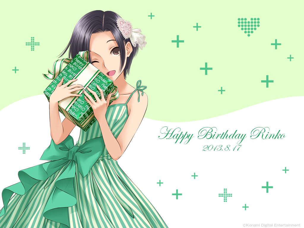 린코 생일 기념 배경화면
