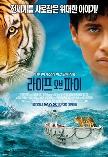 2013년 상반기 영화